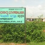 Govindalaya's Head office was set up on 1.6.2012 in Soruguda village of Nandahandi block of Nabarangpur district (Odisha)