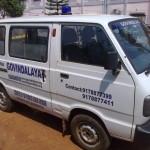 Ambulance vehicle purchased out of donation from Shri. Pramod Kumar. Khamari (Prop. Bhagirathi Hotel, Bhawanipatna)