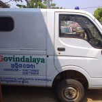 Hearse Van donated by local businessman Shri. Venket in October 2014